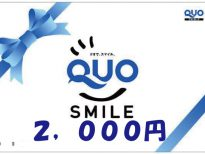Plan with QUO card 2,000 yen minute♪