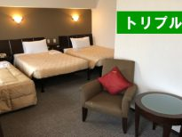 It is most suitable for family ☆Triple room ☆With breakfast
